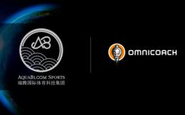 全球体育创新项目 | 营销平台Omnicoach为电竞客户提供高效变现解决方案