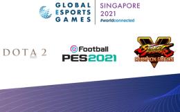 首届全球电竞大赛GEG项目确定:实况足球、DOTA2、街头霸王5