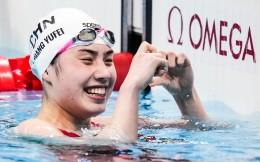 游泳第一金!张雨霏200米蝶泳破奥运纪录夺中国第13金