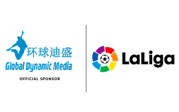 环球迪盛成为西甲联盟中国区官方赞助商 开发创新潮玩与文创产品