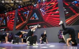 为2024巴黎奥运会选拔种子选手!动感地带2021中国街舞联赛正式开启
