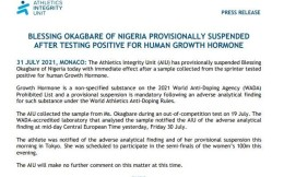 尼日利亚一短跑选手未能通过药检 暂时被禁止参加东京奥运会