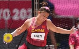 中国选手陈扬晋级奥运女子铁饼决赛 冯彬和苏欣悦双双出局