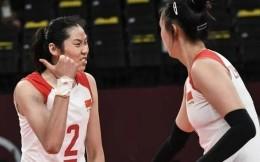 中國女排十次參加奧運會首次無緣8強