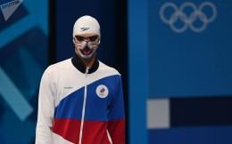 國際奧委會提醒媒體:請準確使用俄羅斯奧委會隊這一名稱