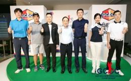 大幕将启!2021高尔夫尊中国网络大赛首站新闻发布会圆满召开