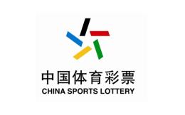 財政部:我國上半年體育彩票銷售額達1107.36億元