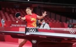 劉詩雯肘傷復發退出乒乓球女團比賽,王曼昱替補出戰
