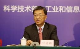 懷進鵬出任教育部黨組書記,后續將兼任教育部部長