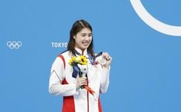 游泳收官战绩:中国队3金2银1铜排名第4 夺金人数居历史之首