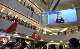 因观战何诗蓓奥运游泳决赛,香港两拨观众在商场推搡互殴