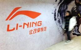 李宁获摩根大通2.57亿港元增持