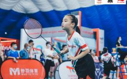 2021道达尔能源·李宁李永波杯3V3羽毛球赛武汉开打