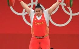 第29金!李雯雯举重女子87公斤以上级夺金 举重队7金1银梦之队