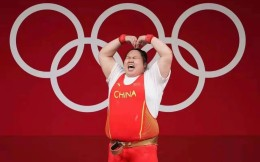 奥运早餐8.3|中国29金已超里约 皮划艇、跳水、体操冲金