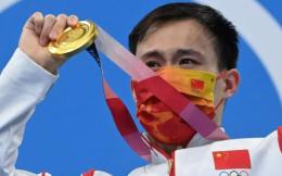 奧運早餐8.4|中國32金美國24金爭第一 中國女籃迎戰塞爾維亞