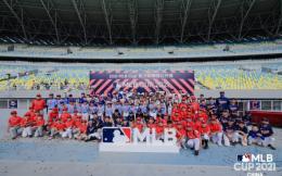 MLB Cup青少年棒球公開賽·春季總決賽落幕 每個棒球少年都是冠軍
