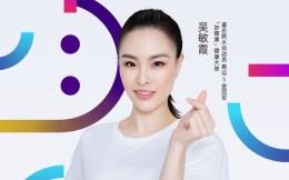 吴敏霞成为妙健康首位健康大使