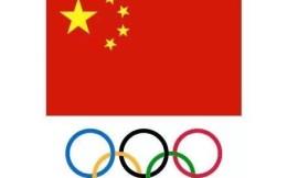 中国奥委会发布关于假冒中国体育代表团专用口罩违规营销行为的声明
