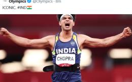 男子标枪印度收获东京奥运首金 总理莫迪:历史在东京改写!