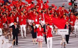 东京奥运会中国代表团圆满收官 38金32银18铜位列奖牌榜次席