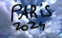 法国八分钟短片尽显巴黎之美 马克龙邀请运动员齐聚巴黎奥运