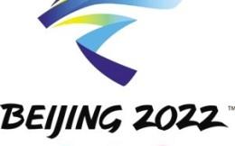 东京再见,北京你好!180天后相约2022北京冬奥会