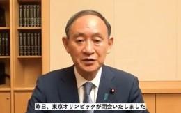 强行举办奥运会成减分项,日本首相菅义伟的支持率跌至28%