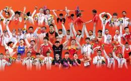 杨倩全红婵巩立姣等39名奥运健儿获中国青年五四奖章