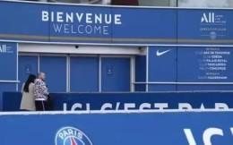 簽約梅西已無后顧之憂 大巴黎2023年前都將不受FFP影響