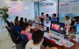 中國(海南)體博會舉行線上推介會,海南向世界傳遞諸多體育政策機遇