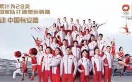不止终点,看安踏刷新奥运营销边界