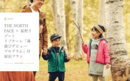 The North Face日本公司推出亲子自然体验项目