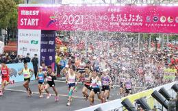 汇跑赛事与万达体育联合投标南京马拉松