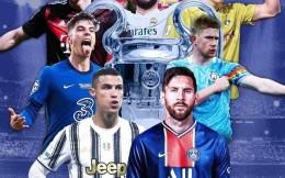 优酷直播欧冠等420场顶级赛事高清画质、主队解说服务球迷