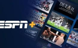 迪士尼:ESPN+全球订户数达1490万