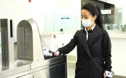 数字人民币研发进展白皮书:北京冬奥场景下验证支付服装等可穿戴设备