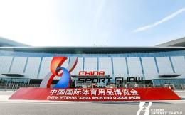 2022中國體博會參展報名全面開啟,健身展區新增老年人康復板塊