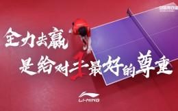 李宁联席行政总裁高坂武史:东京奥运对销售影响不明显