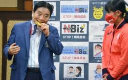 名古屋市长因咬金牌问题扣除3个月工资