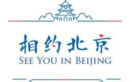 京冀大量冰雪企业获得税收减免,万龙雪场每年减免一千多万增值税
