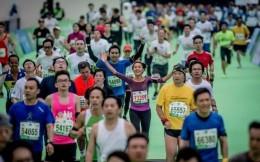 停办一年后,香港马拉松宣布将于10月24日重启