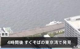 距离开幕不到一周!日本东京湾发现残奥会保安浮尸