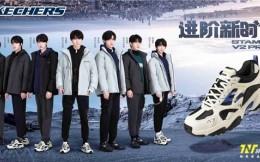 男子演唱组合时代少年团成为斯凯奇品牌代言人