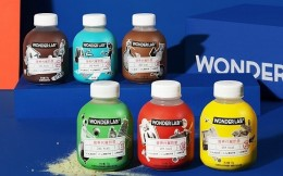 代餐品牌WonderLab完成A轮融资,投资方为淡马锡