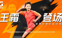 官宣!王霜成为佳得乐品牌首位签约中国足球运动员