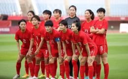 FIFA女足最新世界排名:中国女足下滑两位跌至第17