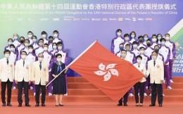 171名运动员将代表中国香港特别行政区将出战全运会