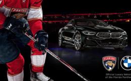 NHL佛罗里达美洲豹与宝马达成五年合作协议