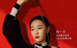 体育产业早餐8.24|孙一文代言OLAY 东京残奥会今晚开幕
